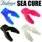 Fisheye フィッシュアイ シーキュアX タイプ2 (マウスピース)