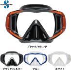 SCUBAPRO スキューバプロ  CRYSTAL VU 2 MASK クリスタルビュー2マスク 【送料無料】