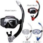 SCUBAPRO(スキューバプロ) クリスタルビュー2マスク / スペクトラスノーケル軽器材2点セット