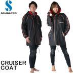 SCUBAPRO(スキューバプロ) 50-087-100 Cruiser Coat クルーザーコート