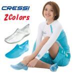 【あすつく対応】Cressi sub(クレッシーサブ)  ウォーターシューズ ブルー