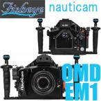 Nauticam(ノーティカム) OMD EM1水中ハウジング (OLYMPUS OM-D E-M1対応)【本体のみ】