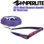 HYPERLITE ハイパーライト 2015年モデル Vivid Chamois Handle W/ Vivid Line ビビッドハンドル & シリコンライン セット