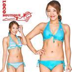 【LOCO BOUTIQUE(ロコブティック) MJF03109 BRV-4 [Mint/Stripe] (リバーシブルタイプ) 【10P24Sep16】