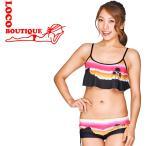 【LOCO BOUTIQUE(ロコブティック) MJF02896 Tie Dye Shadow [Pink] 【10P24Sep16】