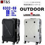 【T&S】レジェンドウォーカー  背面収納スーツケース 69cm OUTDOOR 6302-69 ダイヤル式TSAロック搭載 86L