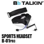 Liquid Force リキッドフォース Bb TALKIN PRO(ビービートーキンプロ) BBT-B01pro スポーツヘッドセット