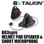 Liquid Force リキッドフォース Bb TALKIN PRO(ビービートーキンプロ) BBT-B03spro ヘルメットパッドタイプ スピーカー&マイクセット