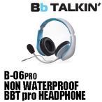 Liquid Force リキッドフォース Bb TALKIN PRO(ビービートーキンプロ) BBT-B06pro 非防水 BBT専用ヘッドフォン