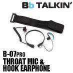 Liquid Force リキッドフォース Bb TALKIN(ビービートーキン) BBT-B07pro 喉マイク&イヤフォン