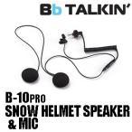 Liquid Force リキッドフォース Bb TALKIN(ビービートーキン) BBT-B10pro スノーヘルメット用スピーカー&マイク