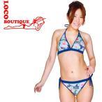 【LOCO BOUTIQUE】ロコブティック MJF03612 BLUE FLOWER バンドチェスト リバーシブル水着セット [ネイビー] 【10P24Sep16】