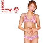 【LOCO BOUTIQUE】ロコブティック MJF03395 DAMASK トライアングル水着セット [ORANGE RED] 【10P24Sep16】