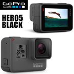 【GoPro】HERO5 Black CHDHX-502 【国内正規品】