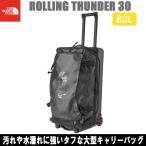 ザ ノース フェイス スーツケース Rolling Thunder 30 ブラック