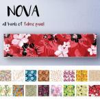 ファブリックパネル L-Lサイズ 30cm × 120cm 北欧 花柄 フラワー かわいい 北欧 流行の ボタニカル柄 ピンク レッド 北欧 デザイン