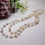 クーポンで30%オフ 淡水パール真珠ロングネックレス 100cm ナチュラルカラー ガラスビーズ