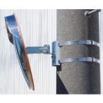 トーグ カーブミラー用金具「ペットミラー用電柱取付金具」 1組(固定ベース+バンド2本) ※ミラー別売り