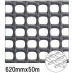 タキロン トリカルネット/土木用 (N-24)黒色 620mmx50m (縦横ピッチ:10mmx10mm) 1巻