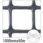 タキロン トリカルネット/土木用 (N-34)黒色 1000mmx50m (縦横ピッチ:34mmx34mm) 1巻