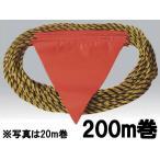 旗付トラロープ 6mmx200m  旗3mピッチ (FTG-6200) 1巻