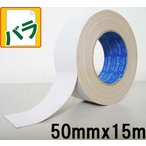 スリオンテック 多目的厚手布両面テープ 「No.5320」 50mmx15m 1巻