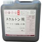ナトコ スケルトン「金属ハケ用剥離剤」 M-201 4kg 1缶