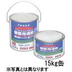 アイカ エコエコボンド 内装工事用「壁面用速乾」 (RQ-HZ)15kg 1缶