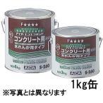 アイカ エコエコボンド 内装工事用「コンクリート用(木れんが用)」 (S-260)1kg  24缶セット