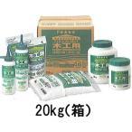 アイカ エコエコボンド 一般木工用「木工用」 (A-1400)20kg 1箱