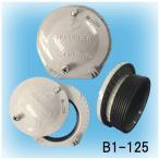 差込式分水栓 塩ビ管・ヒューム管φ125用 B1-125  1ヶ