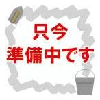 アイカ 骨材「寒水石(1厘・3厘・5厘・7厘)」(JF-1・3・5・7)20kg/1袋