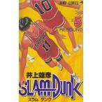 SLAM DUNK−スラムダンク (5)REBOUND / 井上雄彦 中古 漫画