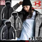 防寒作業服 BURTLE バートル フーデッドジャケット(ユニセックス) 3190 軽防寒