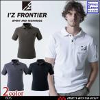 アイズフロンティア クールマックス半袖ポロシャツ 605 作業服 I'Z FRONTIER