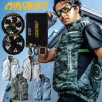 [サマーセール] 空調服 バートル BURTLE エアークラフト ベスト・黒ファン・新型13Vバッテリーセット AC1034set 2021年春夏新作
