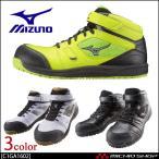 安全靴 ミズノ mizuno オールマイティミッドカットスニーカー C1GA1602 ALMIGHTY 送料無料