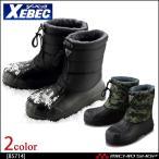 プレミアム会員限定ポイント10倍 安全靴 XEBEC ジーベック EVA防寒長靴 85714