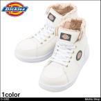 安全靴 コーコス Dickies ディッキーズ セーフティーシューズ D-3300