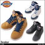 安全靴 コーコス Dickies ディッキーズ セーフティーハイカット D-3308
