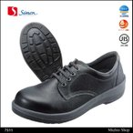 安全靴 Simon シモン 短靴 発泡ポリウレタン2層底 7511黒 7500シリーズ
