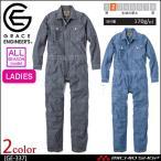 つなぎ作業服 グレースエンジニア 女性用綿麻シャンブレー長袖ツナギ GE-337 エスケープロダクト