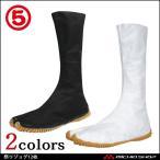 作業靴 丸五 MARUGO 祭りたび 足袋 祭りジョグ12枚