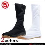 作業靴 丸五 MARUGO 祭りたび 足袋 エアージョグV 12枚