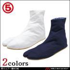 作業靴 丸五 MARUGO 祭りたび 足袋 祭りエアー縫付5枚