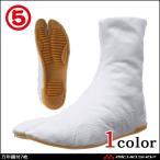 作業靴 丸五 MARUGO 地下たび 縫付地下 万年縫付7枚