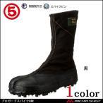 安全靴 作業靴 丸五 MARUGO 地下たび スパイク地下 プロガードスパイク8枚(大馳)2型
