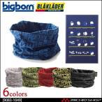 作業服 bigborn ビッグボーン BLAKLADER ブラックラダー ネックウォーマー 秋冬 9083-1049