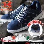安全靴 セーフティフットウェア バートル 804