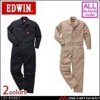 作業服 EDWIN エドウイン 長袖ツヅキ服 31-81000 通年作業着 大きいサイズ4L・5L
